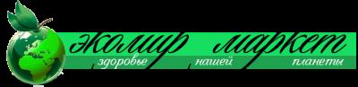логотип-экомир-яблоко-слева-свечение2