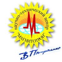 Магнитотроны Патрасенко В.С.